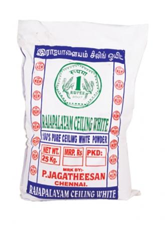 Rajapalayam Cellingwhite 25Kg